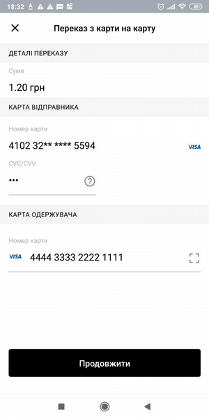 Money transfer screen from card to card (without branding)