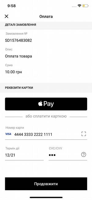 An example of displaying a payment screen with the ability to pay by card or via Apple Pay (without branding)