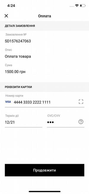 Card payment screen (without branding)