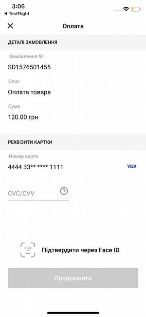 An example of displaying screen of making payment using token/ payment with Face ID (without branding)