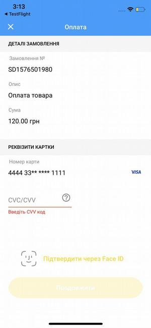 Screen of making payment using token/ payment with Face ID (branding example)