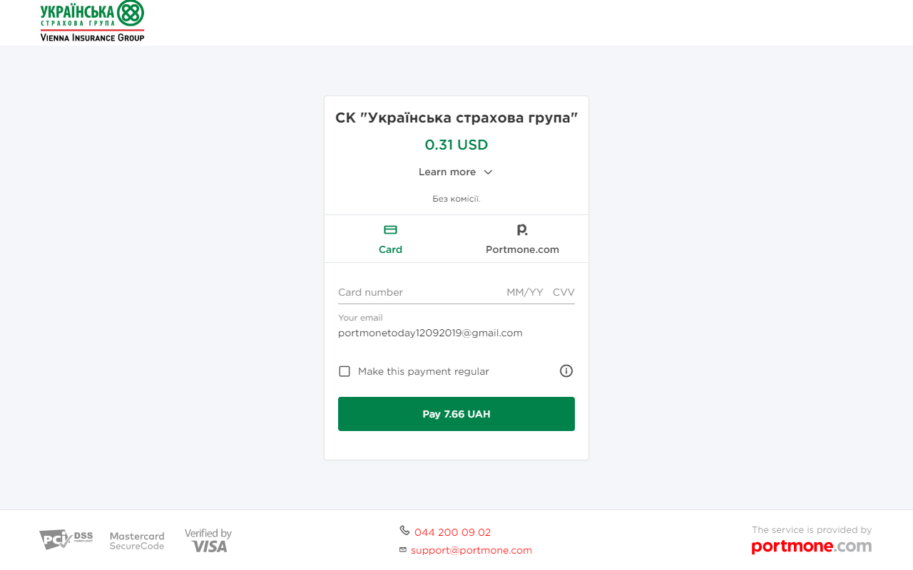 An example of payment page, with the Insurance company as a Partner