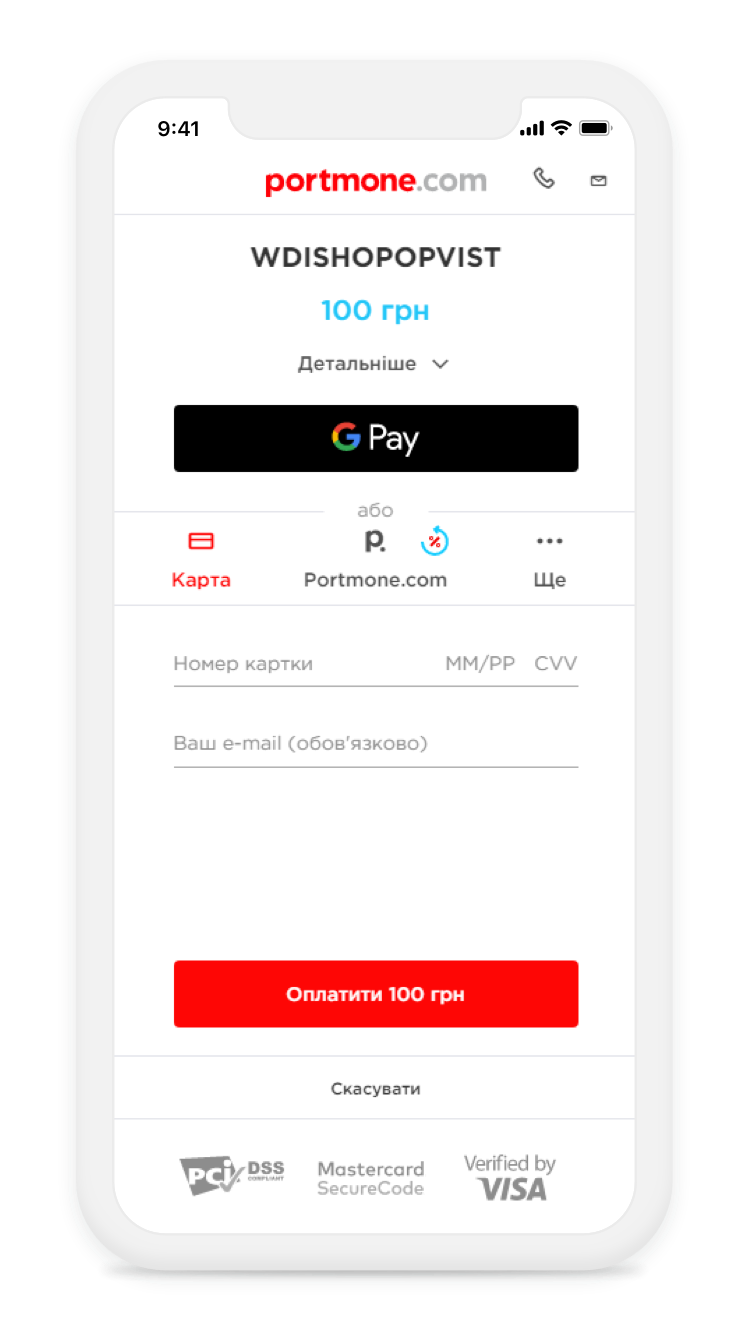 Appearance of the payment page on the smartphone screen