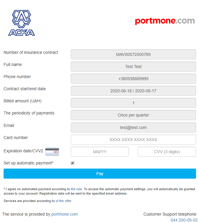 Example of payment page, with the Insurance company as a Partner
